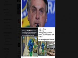 Brazilian President image teary eyes, Italian PM Giuseppe Conte