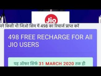 Free Jio recharge worth ₹498; FAKE WhatsApp message