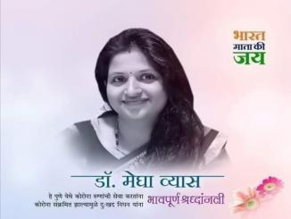 A heartfelt tribute Dr. Megha Vyas Pune Maharashtra State Doctor Megha Vyas