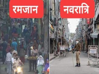 Jammu, Kashmir picture shared to compare between Ramadan, Navratra