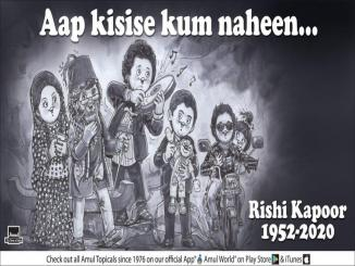 amul milk latest advertisement on Irrfan Khan and Rishi Kapoor