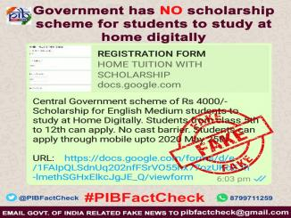 Central Government scheme of Rs 4000/- Scholarship for English Medium