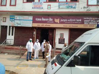 Are all Punjab national bank employees coronavirus infected