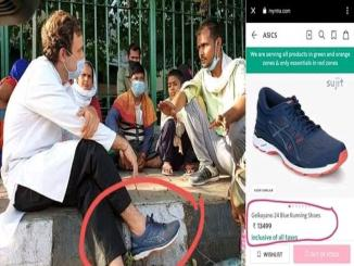Rahul Gandhi shoes viral on social media