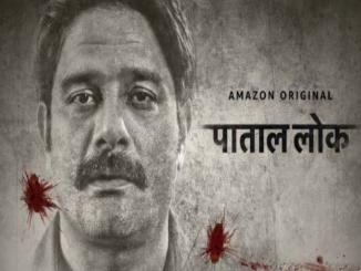 Amazon Prime Video, Paatal Lok protest number 18002086271 viral
