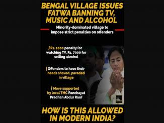 Truth behind Sharia Imposed in Murshidabad, West Bengal