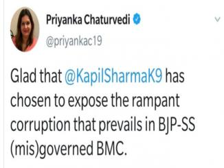 Deleted Tweets by Priyanka Chaturvedi