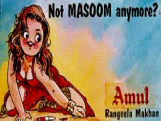 /facts-check/did-cartoon-publish-by-amul-mocking-at-urmila-matondkar-is-true-16005.html