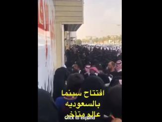 Men and women jostle at the opening of the first cinema in Saudi Arabia - fake