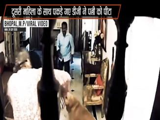 Purushottam Sharma ips video is painful to watch