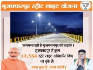 Did the Bihar minister share the photo of Hyderabad flyover as Bihar government?