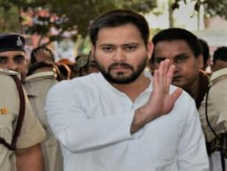 Did Tejaswi Yadav confer with the Young Political leader award in London?